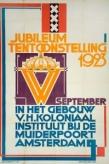 Affiche Jubileumtentoonstelling 1923