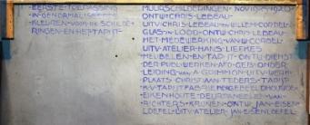 Betrokkenen ontwerp en realisatie Trouwkamer Eerste Klasse, Stadhuis Amsterdam